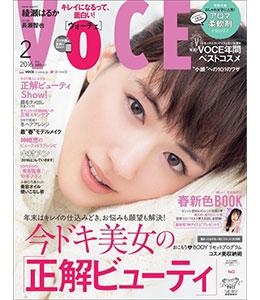 VOCE 2月號/2016