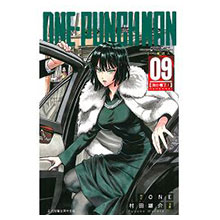 ONE-PUNCH MAN 一拳超人09