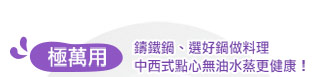 最愛料理幸福書展!參展書全面7折起!