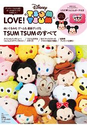 LOVE!LINE:DisneyTSUM TSUM 迪士尼消消樂遊戲特刊附TSUM TSUM小物包