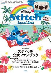 Stitch 迪士尼幸會史迪奇官方粉絲書附史迪奇臉部造型帆布萬用小物包