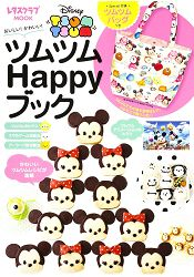 Disney TSUM TSUM 迪士尼消消樂開心派對可愛美味食譜書附特製空氣感托特包