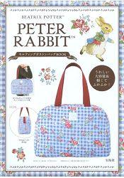 PETER RABBIT彼得兔拼布風波士頓包特刊附大型拼布風波士頓包