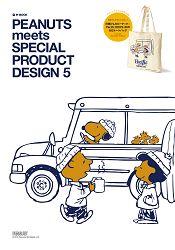 健康古銅色日曬版史努比商品特刊 Vol.5附冬季兜風圖案大型帆布托特包