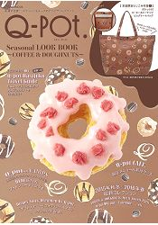 Q-pot.甜美風飾品品牌MOOK-COFFE&DOUGHNUTS篇附甜甜圈圖案大型托特包