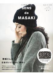 SENS de MASAKI 品味生活教科書 Vol.3附JOURNEE EN ROSEx雅姬設計大人風格花漾旅行收納包