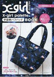 X-girl palette銀河圖案大型托特包特附X-girl palette銀河圖案三口袋超大型托特包