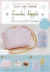 franche lippee 品牌流行特刊附肩背包.票卡夾