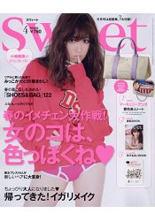 sweet 4月號2016附MERCURYDUO春色美人雙色托特包