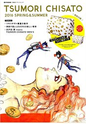 TSUMORI CHISATO 津森千里品牌MOOK 2016年春夏號附貓咪圖案側標/金幣圖案拉鍊小物包