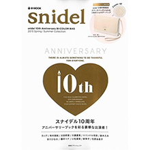 snidel甜姊兒春夏時尚2015:附兩用側背包