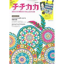TITICACA民俗風夏季專刊2015:附側背包
