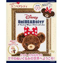 迪士尼UniBEARsity大學熊可愛紀念特刊:附零錢包