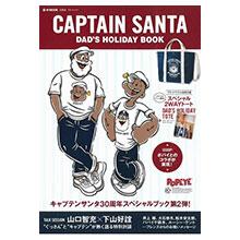 CAPTAIN SANTA時尚情報特刊:附兩用提袋