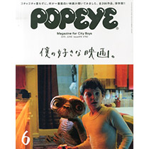 POPEYE 6月號/2015─喜歡的電影特集 月刊