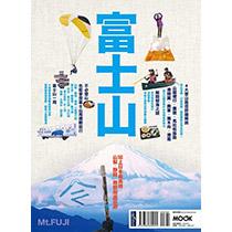 富士山:山梨、靜岡、箱根周邊巡遊