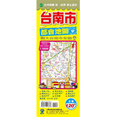 台南市都會地圖