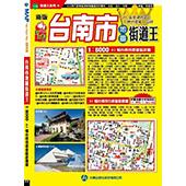 台南市地圖街道王
