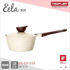 18cm陶瓷不沾單柄湯鍋+鍋蓋