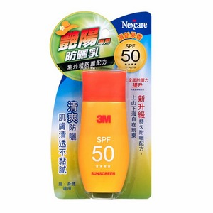 NEXCARE 艷陽防曬乳SPF50