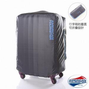 行李箱托運保護套 L