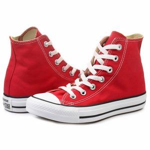 All Star U系列 經典款休閒鞋