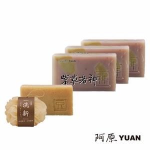 紫草洛神皂三入組