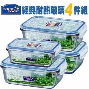 經典耐熱玻璃保鮮盒4件組