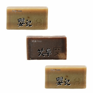 艾寶寶組(嬰兒皂100g*2+艾草皂40g*1)