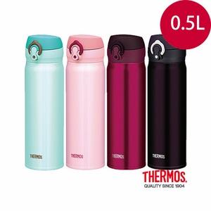 極超輕 不鏽鋼真空保溫/冷瓶0.5L