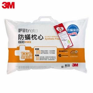 防蹣枕頭(標準枕心)-加厚型舒適枕