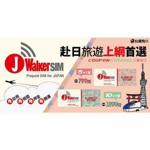 JWalker SIM 日本5+1天上網SIM卡