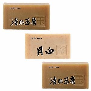 清肌靚白玉膚組(清肌玉膚皂100g*2+月白皂60g*1)