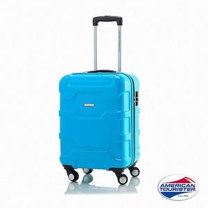 AT 美國旅行者 21吋 最超值硬殼行李箱