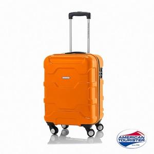 21吋 HOBBITS繽紛亮面硬殼行李箱