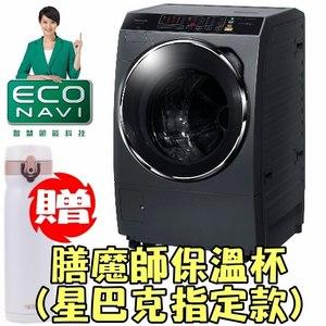 【NA-V158BDH-G】14公斤變頻洗脫烘斜取式滾筒洗衣機