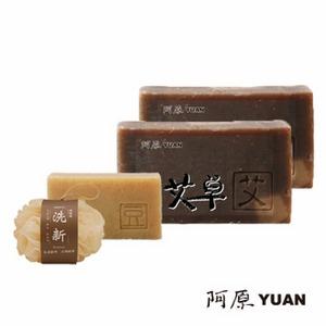 精典配方淨化肌膚艾草皂兩入組
