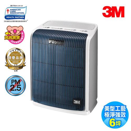 淨呼吸極淨型空氣清淨機 (6坪)