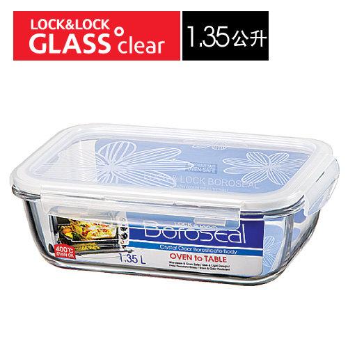 """第二代耐熱玻璃保鮮盒2.0L"""""""