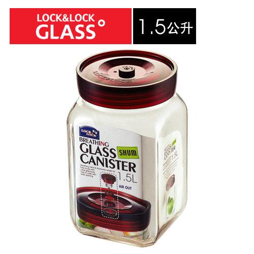 """單向排氣閥玻璃密封罐1.5L"""""""