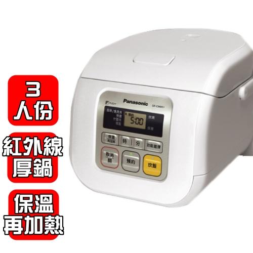 """國際牌【SR-CM051】3人份微電腦電子鍋"""""""