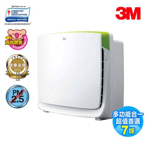 【3M】淨呼吸空氣清淨機