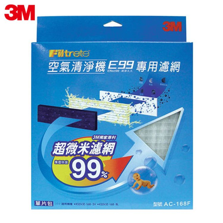 3M 寶寶機濾網