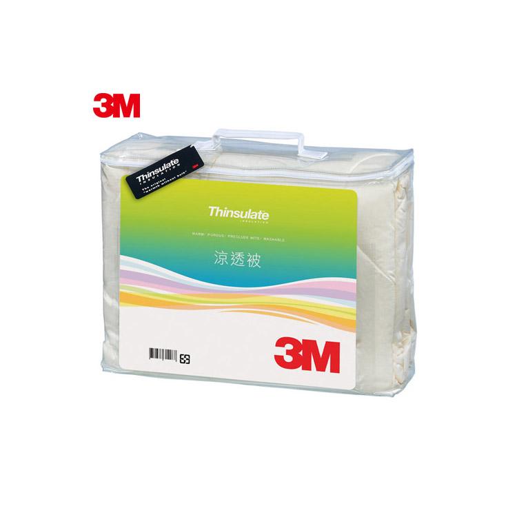 3M Thinsulate標準雙人可水洗涼透被