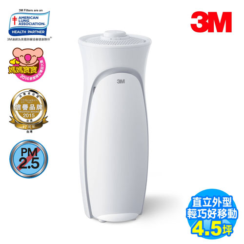 3M 淨呼吸超濾淨型空氣清淨機-靜音款