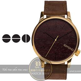 KOMONO比利時品牌紳士腕錶