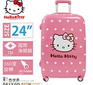 Kitty 24吋行李箱