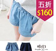 車線口袋縮腰單寧短褲