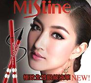 泰國 Mistine 極致全效眼線液筆 super black1g