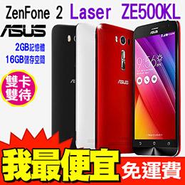 ASUS ZenFone 2 Laser 四核心 智慧型手機